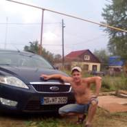 vatson7050's profile photo