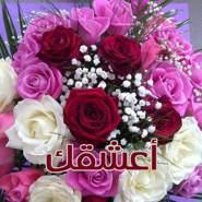 mohamdm775517's profile photo