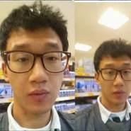 dak1186's profile photo