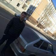 Gennadyi014's profile photo
