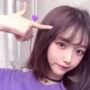 chc3774's profile photo