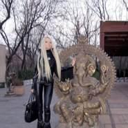 amira716503's profile photo
