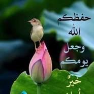 abdoua859689's profile photo