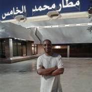 hamoudah288435's profile photo
