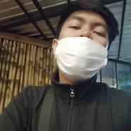 userhumjr74's profile photo