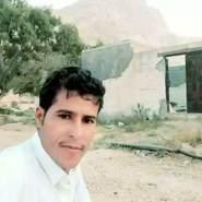 fhda136's profile photo
