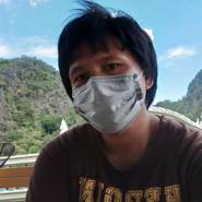 usernael9053's profile photo