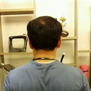 userahn32476's profile photo