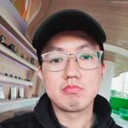 HeryHartono's profile photo