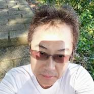 curryjepson's profile photo