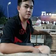 alvinn570796's profile photo
