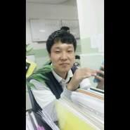 usergw838856's profile photo