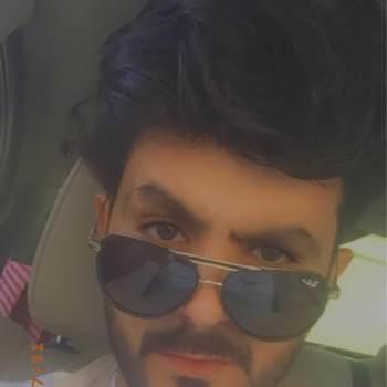 doo7362_Ar Riyad_Ελεύθερος_Άντρας
