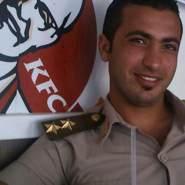 ahmede540967's profile photo