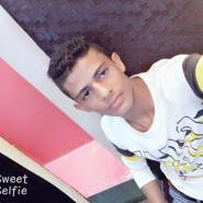 aabdllh945597's profile photo
