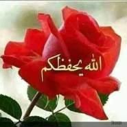 aadl462676's profile photo