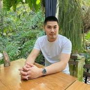 choungp's profile photo