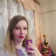 irishkam467360's profile photo