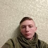 sergeyk147891's profile photo