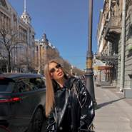 amina581857's profile photo