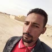 mahmoads421589's profile photo