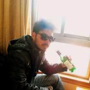 IamSamar's profile photo