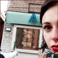 ana4994's profile photo