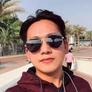 dunkwong's profile photo