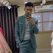 tay5461's profile photo