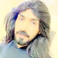 gon1131's profile photo