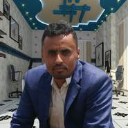 myn045580's profile photo