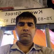 imrana427844's profile photo