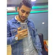 ibrahime874214's profile photo