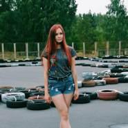 adelyn850017's profile photo