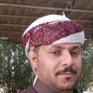 poihh14's profile photo