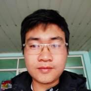 nguyentrongdainuce's profile photo
