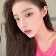 useronwu87412's profile photo