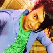 amiruln115091's profile photo