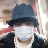 sonn750536's profile photo