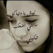 mhmadk282634's profile photo