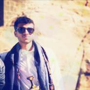 ameer246057's profile photo