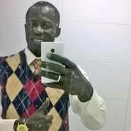 abdoulayen775257's profile photo