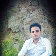 hilalalmerwah's profile photo