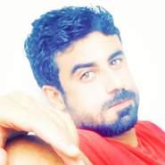 akera707's profile photo