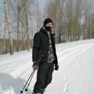forfarmg's profile photo