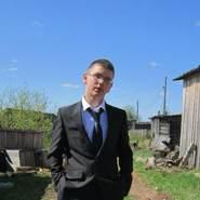 sergeyg749883's profile photo