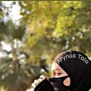 salmae52337's profile photo