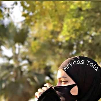 salmae52337_Rabat-Sale-Kenitra_Single_Female