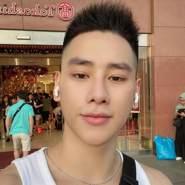 chena03's profile photo