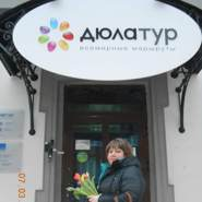 aleksandram155671's profile photo